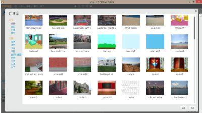 微课-利用Scratch制作一个简单的小动画《红包大喷发》 动画制作软件有哪些