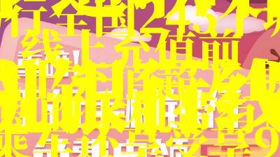 """工行""""燕赵工·行""""一卡通联名卡 手机银行线上充值 只需30秒! flash动画制作"""