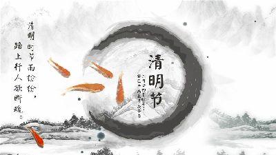 清明节  贾怡帆制作 flash动画制作