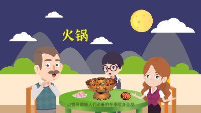 如何让你无忧吃火锅 动画制作软件有哪些