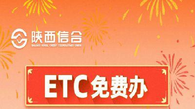 ETC flash动画制作