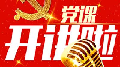 """中鐵電氣化局""""黨課開講啦"""" 動畫制作軟件有哪些"""