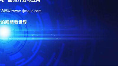 天津强宁纳米科技有限公司企业简介 动画制作软件有哪些