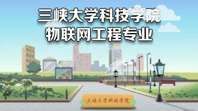招生宣传 flash动画制作