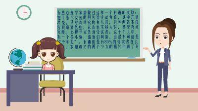 服务礼仪小课堂02-职业形象的重要性 flash动画制作