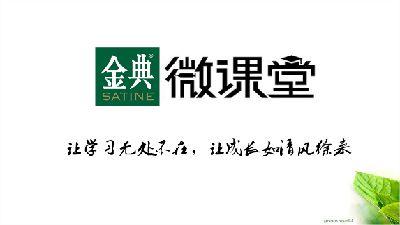 王成海的源文件 flash动画制作
